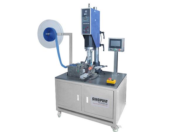 Intefrated ultrasonic plastic welding machine