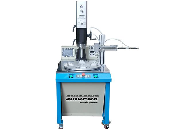 ultrasonic plastic sealing machine