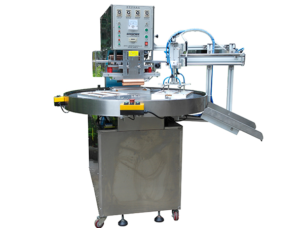 Round table medical package sealing machine